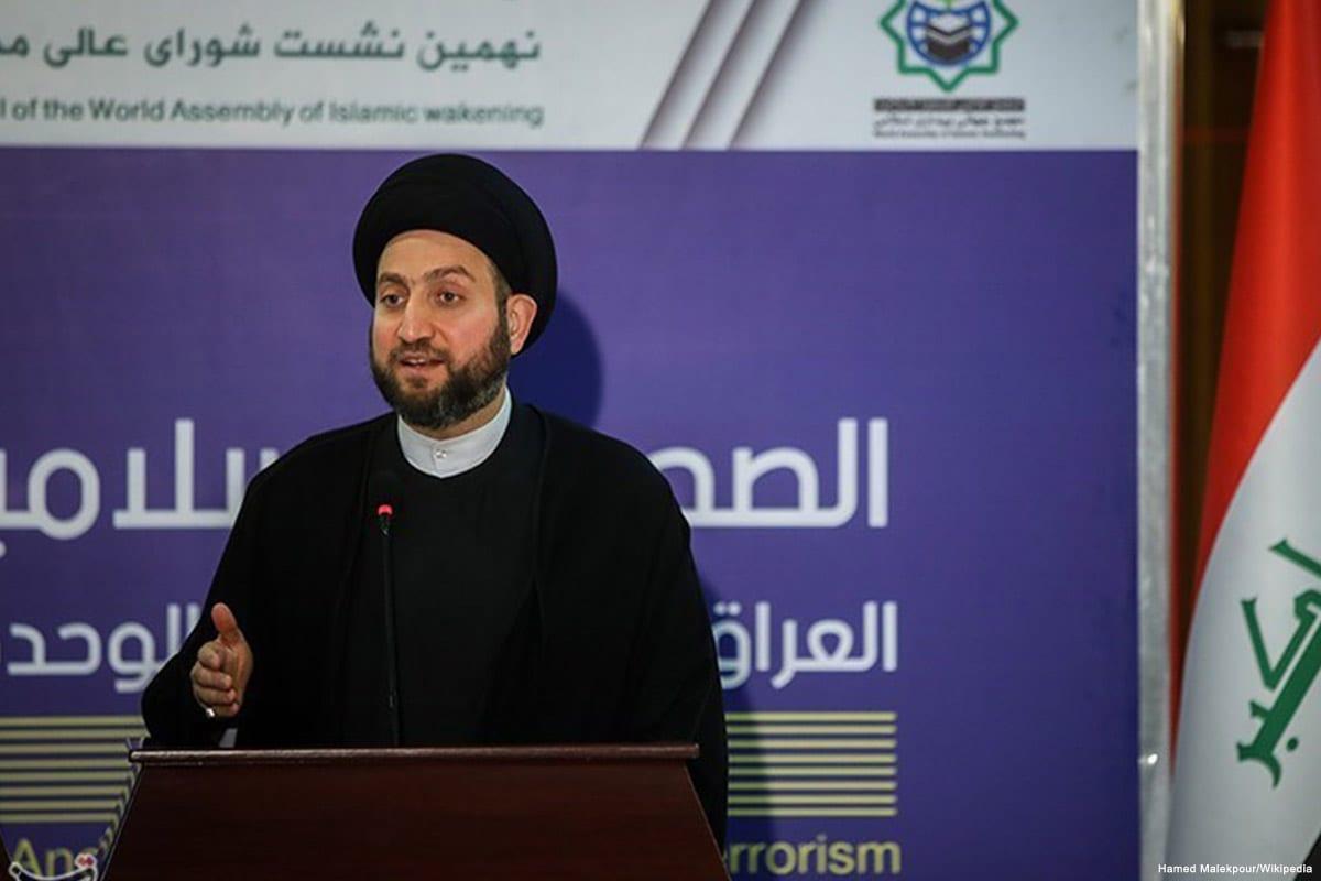 Image of Ammar Al-Hakim delivering a speech on 21 October 2016 [Hamed Malekpour/Wikipedia]