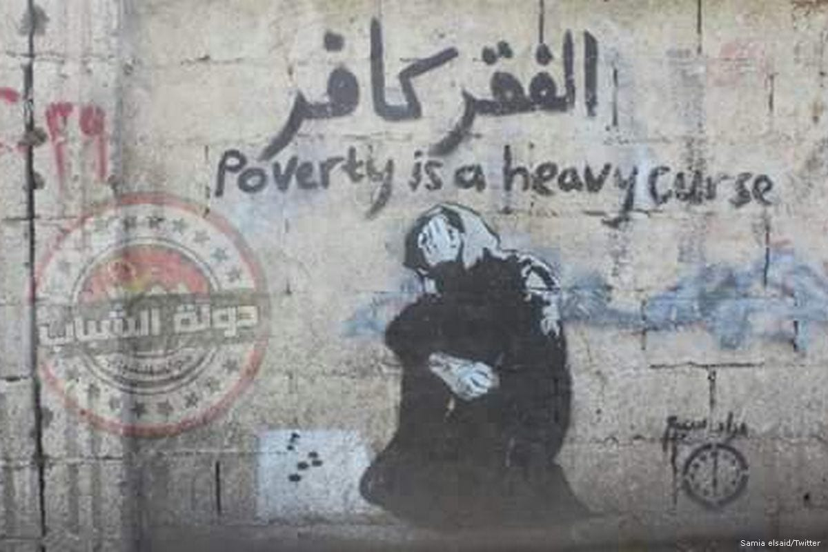 Graffiti Work Illustrating A Woman Living In Poverty Cairo Egypt Samia Elsaid Twitter