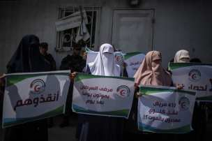 Palestinians protest against the embargo carried out by Israel in front of the United Nations High Commissioner for Refugees (UNHCR) in Gaza City, Gaza on April 19, 2017. ( Ali Jadallah - Anadolu Agency )