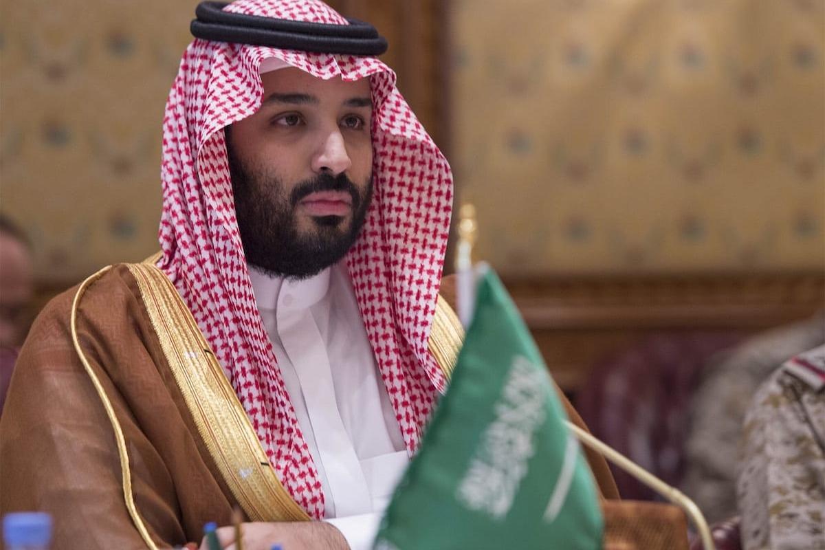 Image result for muhammad bin salman