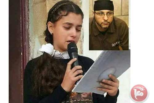 14 year-old Safaa reads a letter to her father who is on a hunger strike in an Israeli prison as part of an event at her school in the occupied West Bank city of Ramallah on 19 April 2017