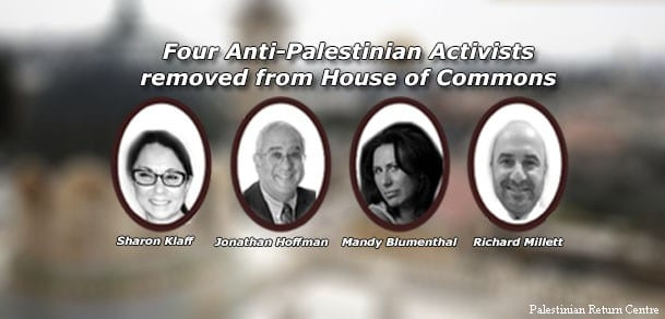 Four Disruptive Anti-Palestinian Activists removed from House of Commons on April 27, 2017 - [Palestinian Return Centre]