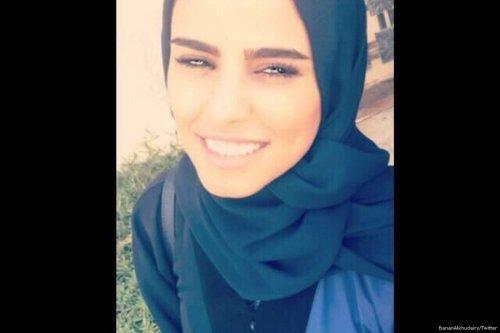 Image of Dina Ali Lasloom [BananAlkhudairy/Twitter]