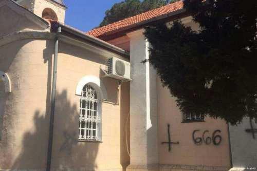 Image of a racist graffiti symbol on a Russian Orthodox Church on Mount Carmel in Haifa on 19 April 2017 [Arab48]