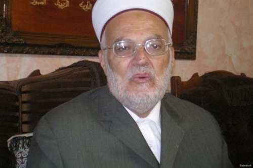Image of Ekrema Sabri, the head of Supreme Islamic Commission [Facebook]