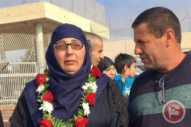 Longest serving female Palestinian prisoner Lina al-Jarbouni