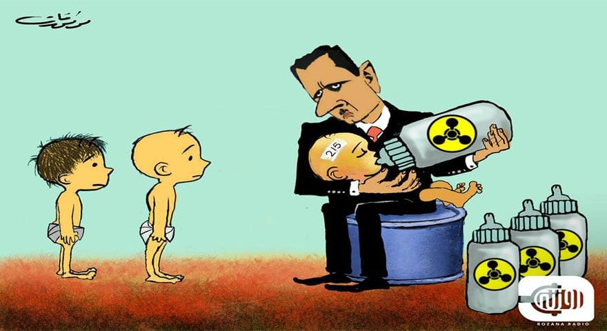 A caricature of Syrian President Bashar Al-Assad feeding children toxic waste.