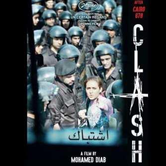 Cover for the film Clash (Eshtebak)