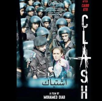 Cover for the film Clash (Eshtebak)