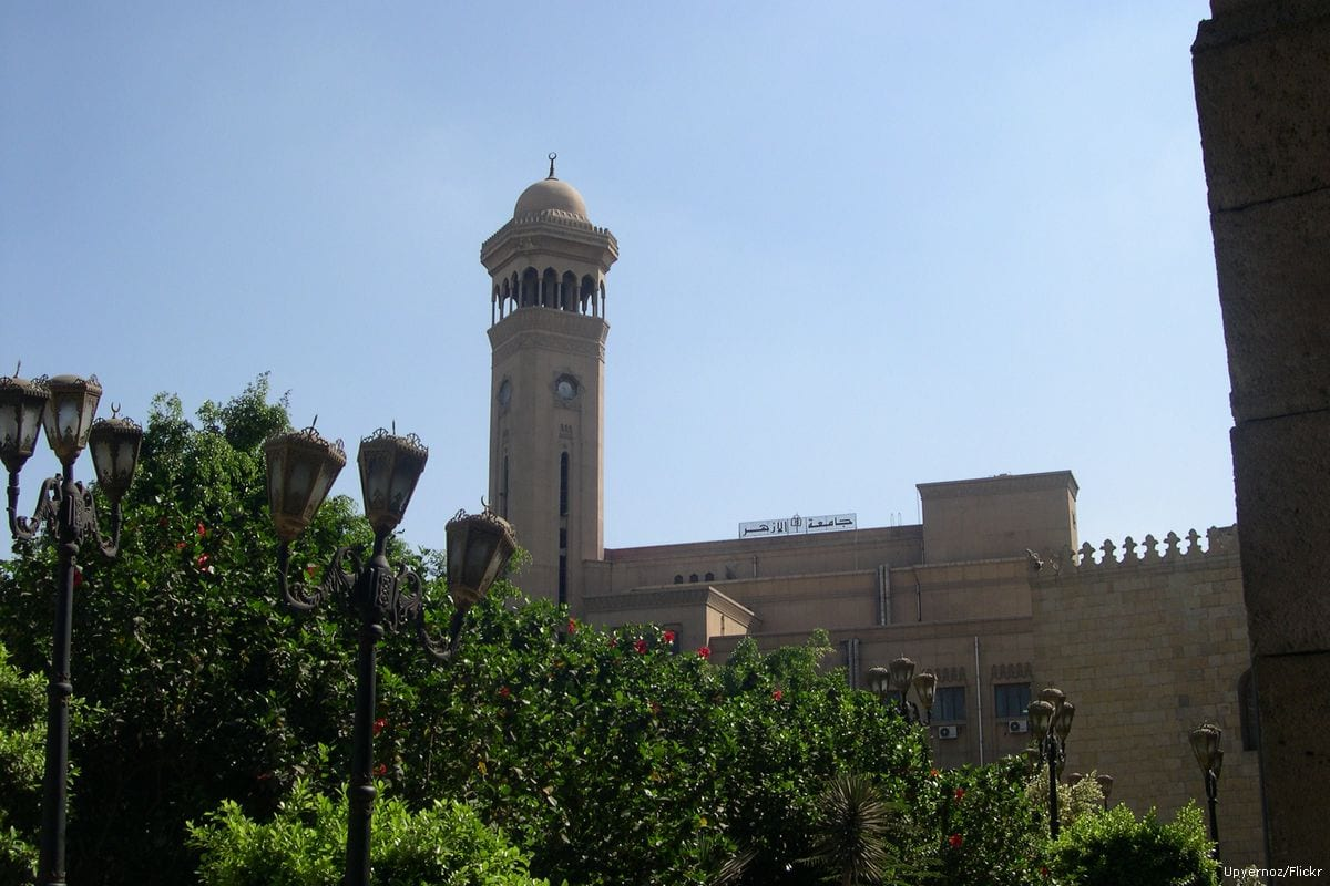Image of Al-Azhar University in Cairo, Egypt [Upyernoz/Flickr]