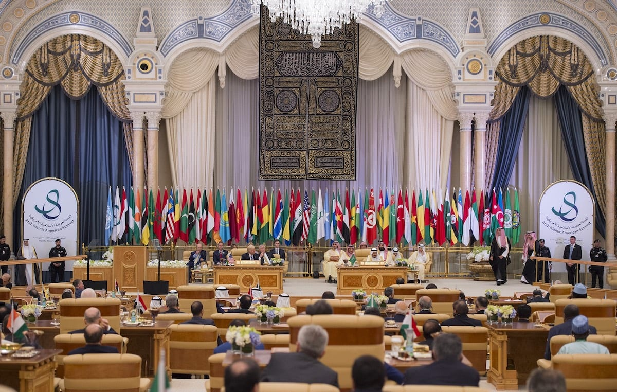 A general view from the Arabic Islamic American Summit at King Abdul Aziz International Conference Center in Riyadh, Saudi Arabia on 21 May, 2017 [Bandar Algaloud/Anadolu Agency]