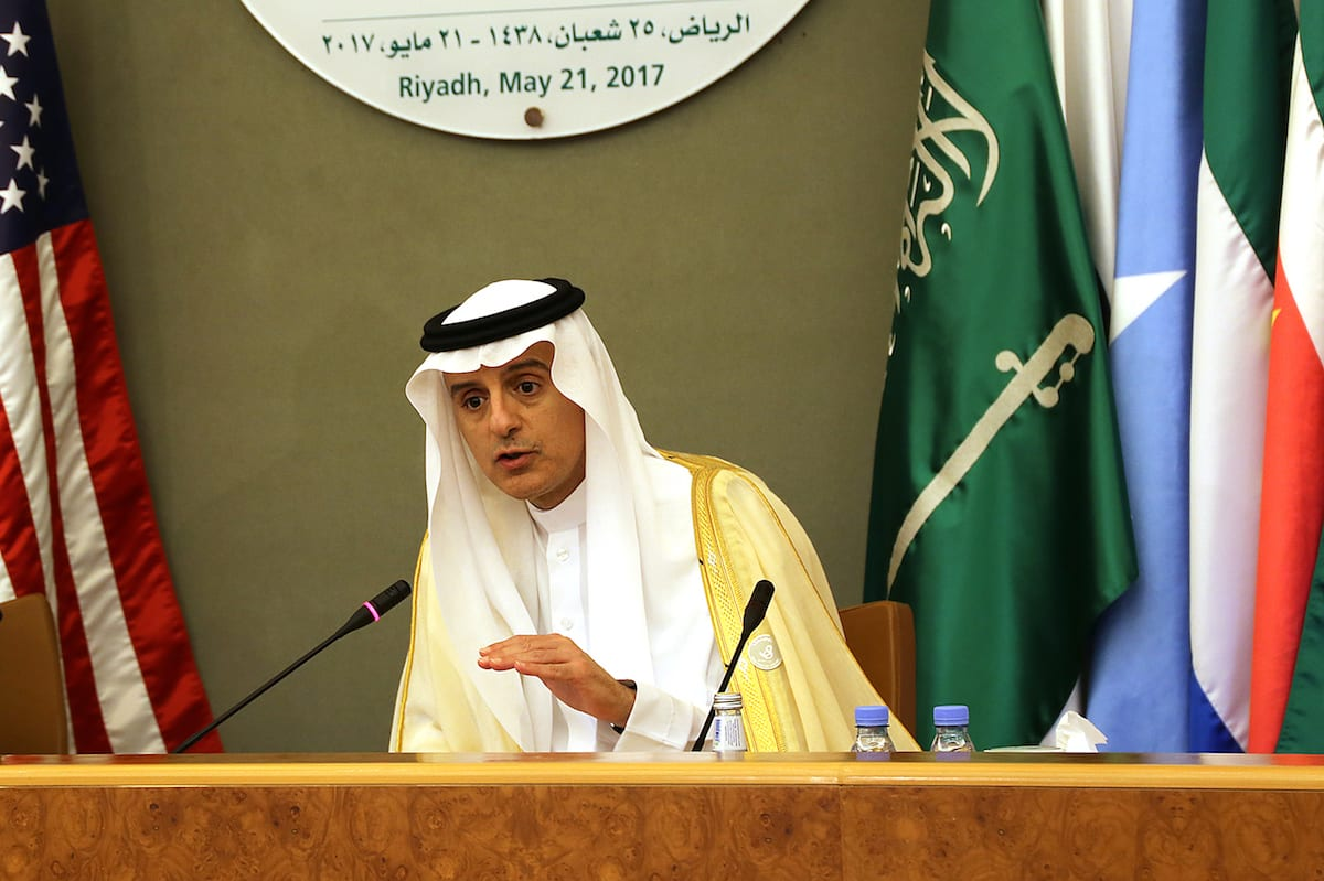 Foreign Minister of Saudi Arabia Adel Al Jubeir in Riyadh Saudi Arabia on 21 May 2017