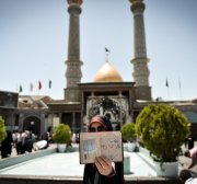 US blacklists 5 Iranian officials for impeding 'fair' elections