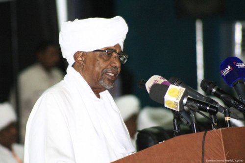 Sudanese President Omar al-Bashir delivers a speech during the National Congress Party's fourth general assembly at Khartoum International Fair in Khartoum, Sudan on 28 April, 2017 [Ebrahim Hamid/Anadolu Agency]