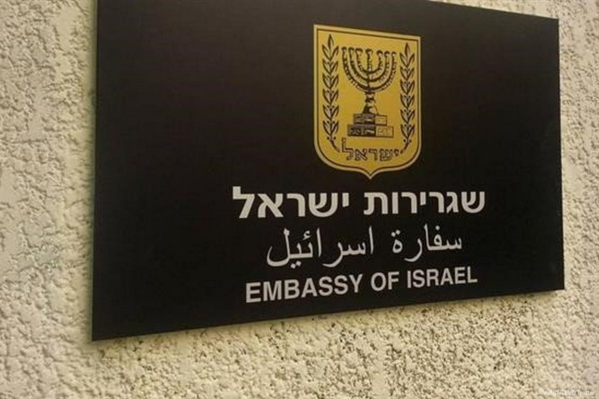 Image of Israel's embassy in Cairo, Egypt [ANONINTEL‏/Twitter]