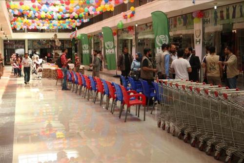 Shopping mall [Anadolu Agency]