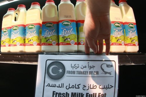 Dairy products sent from Turkey are seen at Al Meera market in Doha, Qatar on June 9, 2017. Qatari shoppers are boycotting the remaining Saudi-UAE goods in the country, in response to the Qatar-Arab rift [Mohamed Farag / Anadolu Agency]