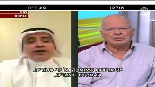 Abdel Hamid Hakim, who heads the Jeddah-based Institute for Middle East Studies interviewed by Israel s Channel 2 on 6 June, 2017 [Channel 2]