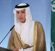 Saudi FM avoids condemning Israel at UN