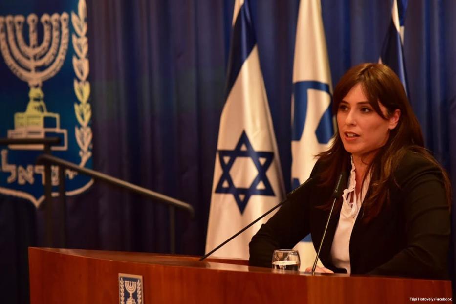 Israeli Deputy Foreign Minister, Tzipi Hotovely on 1 May 2017 [Tzipi Hotovely /Facebook]
