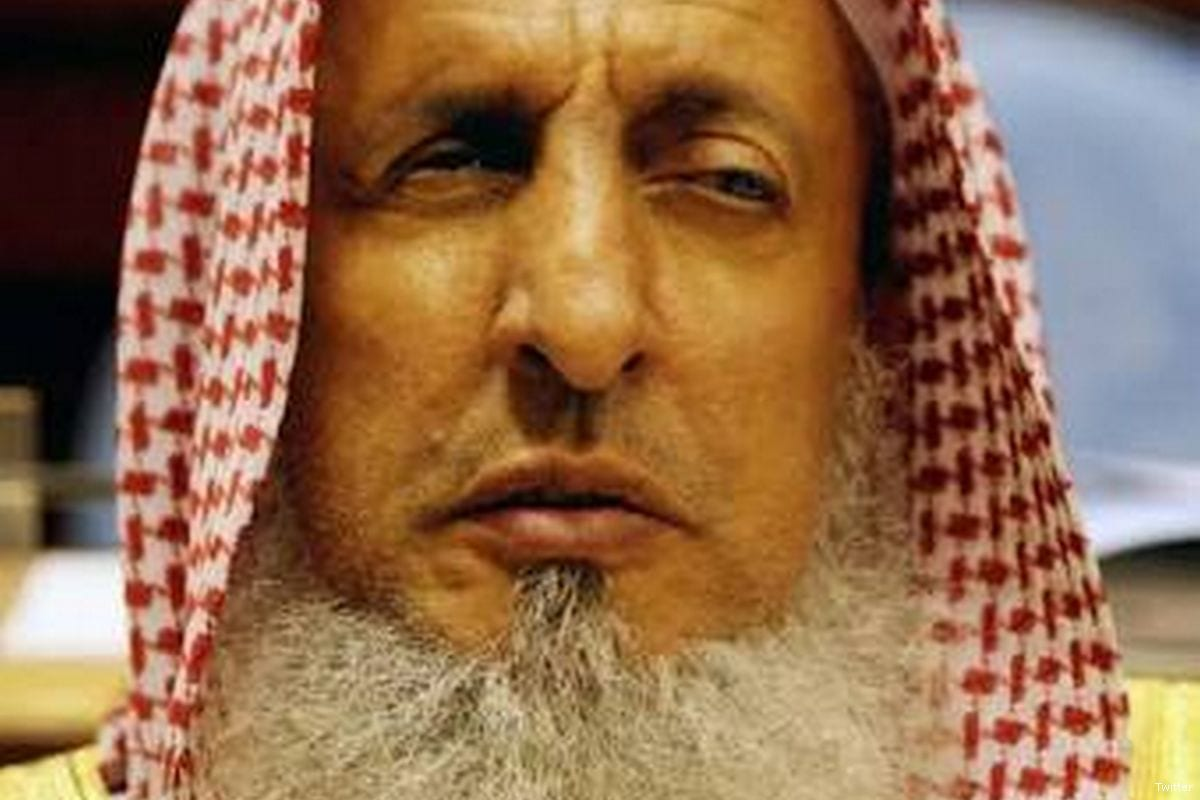 Image Of Abdul Aziz Aal Al Shaykh The Current Grand Mufti Saudi Arabia