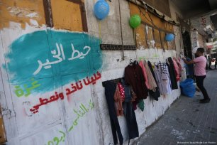 Everyone is being encouraged to take what they need and give what they can at the 'Wall of Blessings' in the Gaza Strip on 23 June 2017 [Mohammed Asad/Middle East Monitor]