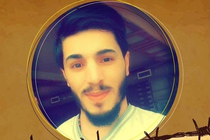 23-year-old Palestinian Nassar Jaradat was arrested by the PA over Facebook posts he published which were critical of the Fatah movement. [Samidoun]