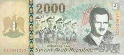 An image of the new 2000-pound note, going into circulation in Syria in June 2017