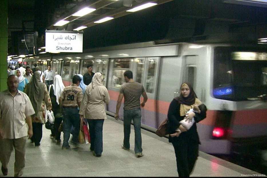 Image of a train station in Cario, Egypt [Kounosu/Wikipedia]