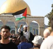 Jerusalem and Al-Aqsa: Ownership and sovereignty
