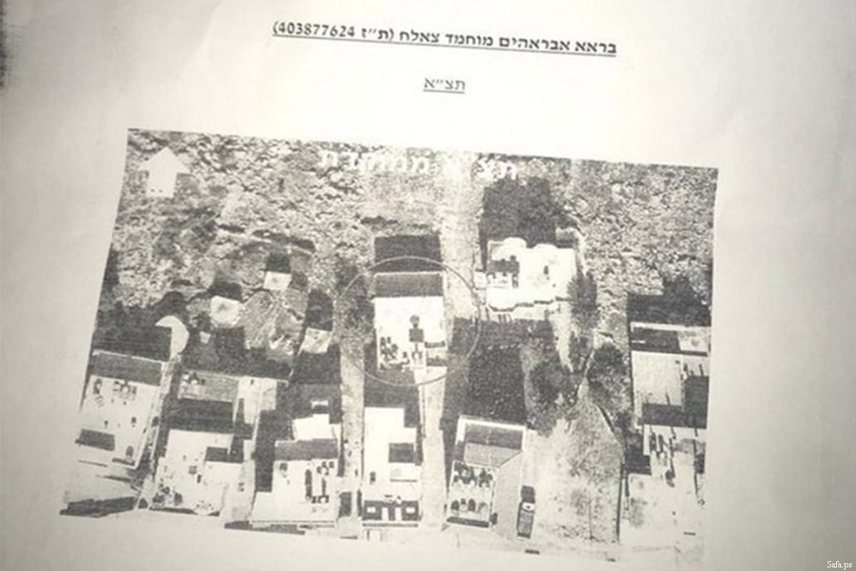 Israel issues demolition orders to the families of martyrs and prisoners in the occupied West Bank city of Ramallah [Safa.ps]