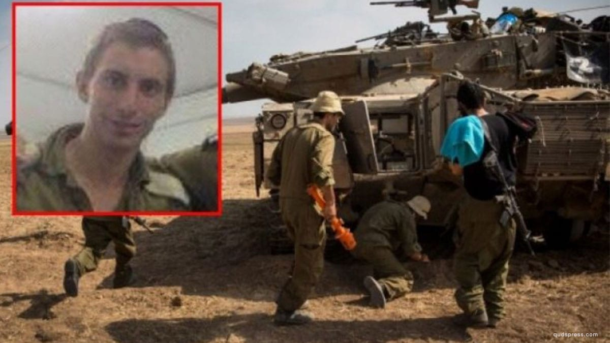 Israeli soldier, Hadar Goldin was captured during the 2014 Israeli offensive on the besieged Gaza Strip