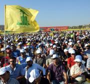 US offers $10m reward for details of Hezbollah financiers