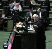 Iran says it does not expect US to leave nuclear deal
