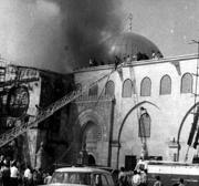 Remembering the arson attack on Al-Aqsa Mosque