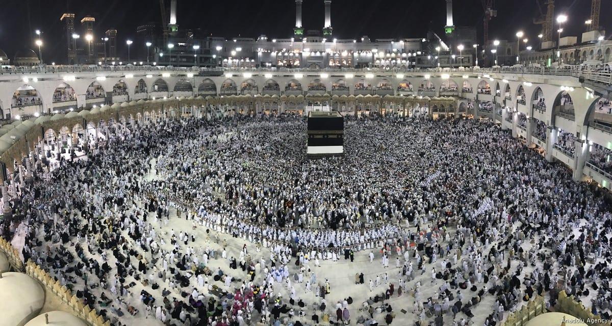 Muslim Hajj Pilgrims At Masjid Al Haram In Makkah Middle East