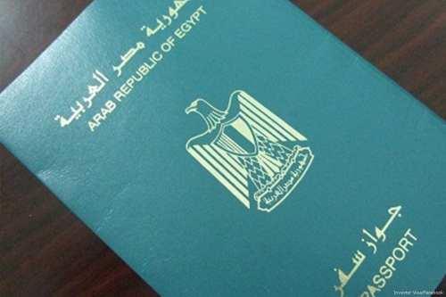Image of an Egyptian passport [Investor Visa/Facebook]