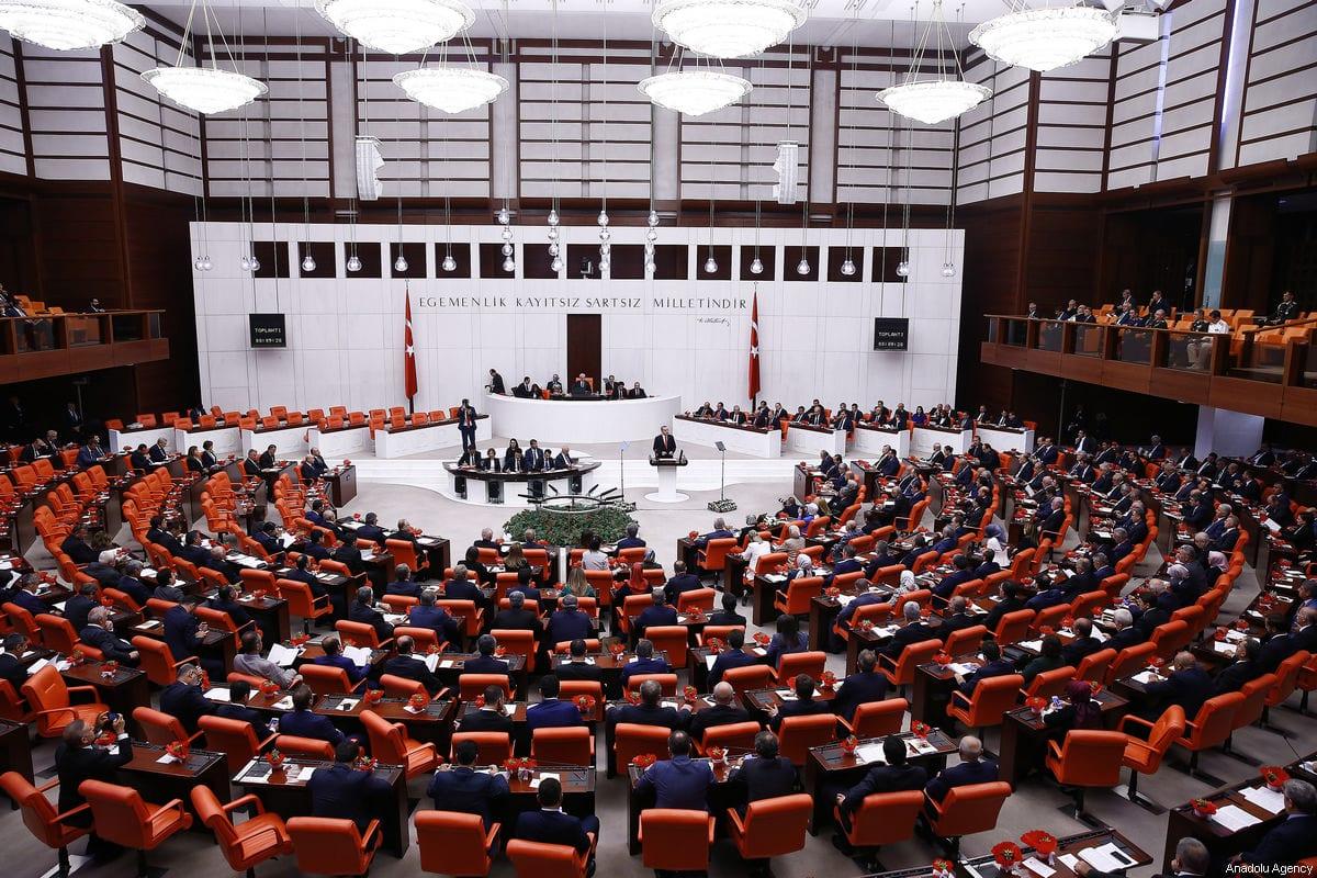 Turkish President Recep Tayyip Erdogan (C) addresses the Turkish parliament in Ankara, Turkey [Mehmet Ali Özcan/Anadolu Agency]