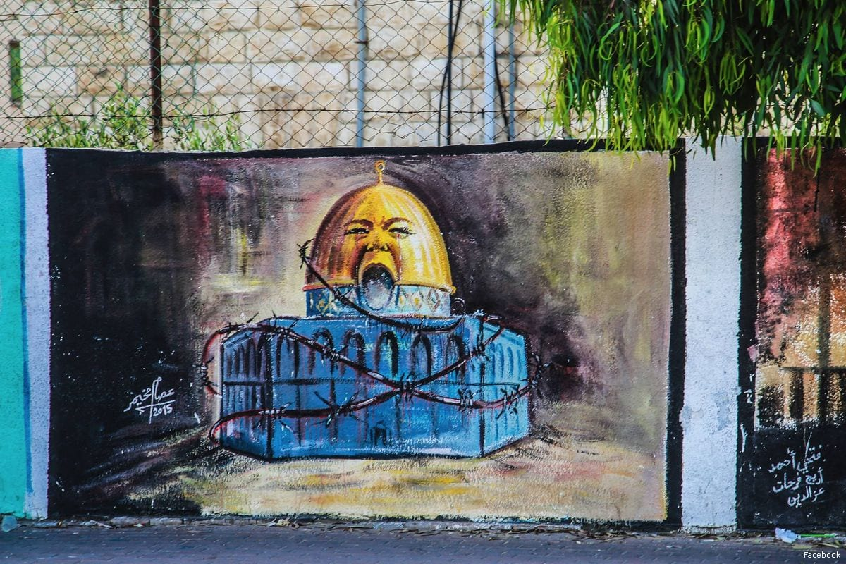 Street Art in Palestine - Al-Aqsa is crying [Facebook]
