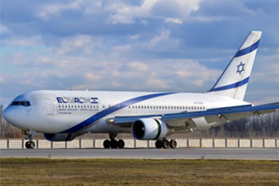 El Al airlines [File photo]
