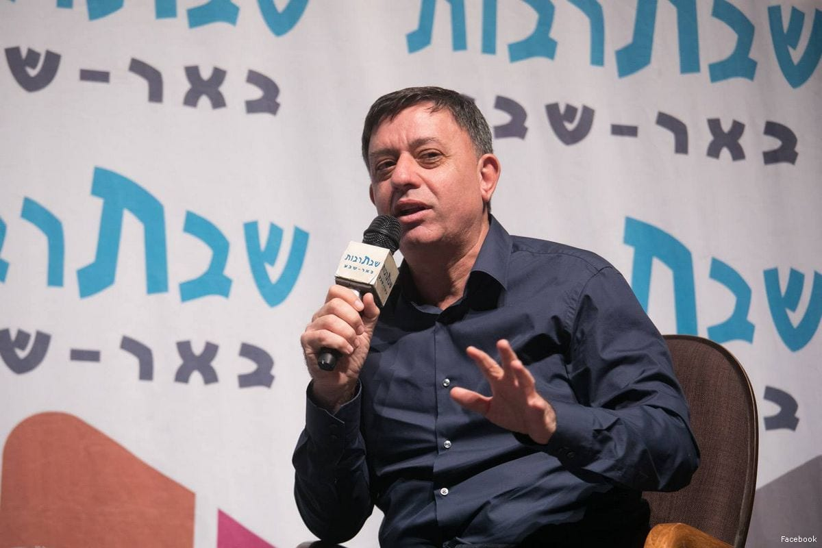 Leader of the Israeli Labor Party, Avi Gabbay [Facebook]