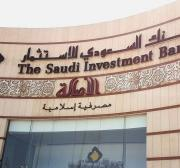 Banks brush aside reputational concerns and return to invest in Saudi Arabia