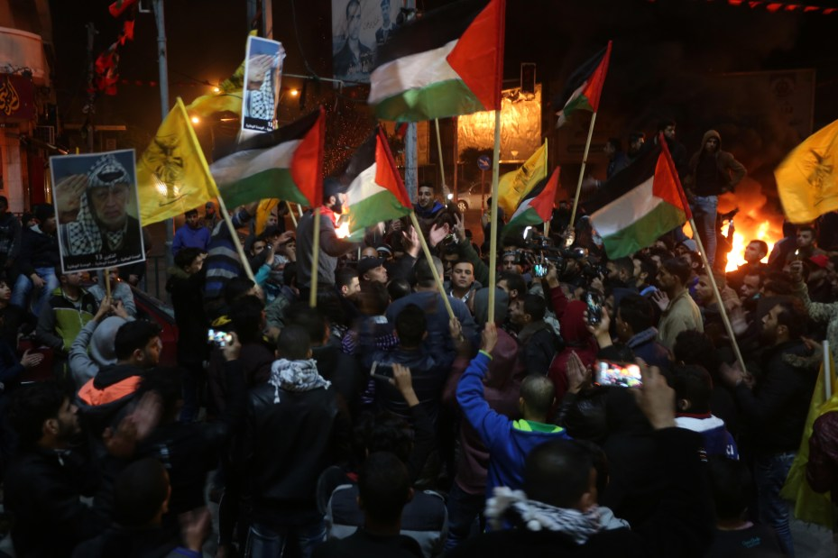 Demonstrations in Gaza against US President Donald Trump's announcement that the US will officially recognise Jerusalem as Israel's Capital City on 6 December 2017