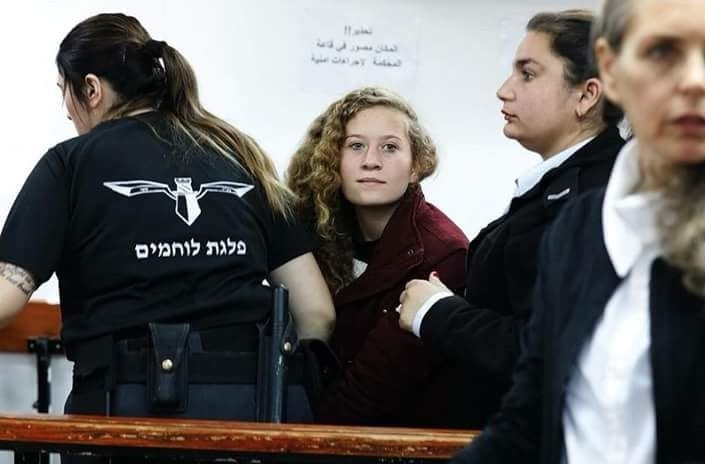 16-year-old Palestinian Ahed Tamimi appears in court at the Ofer military base in the occupied West Bank on 20 December 2017. [HsSadaka/Twitter]