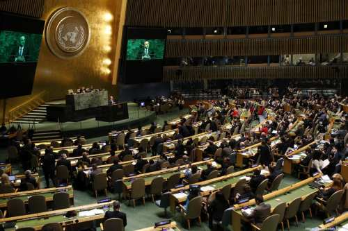 UN General Assembly holds the 37th plenary meeting of the tenth emergency special session on 21 December 2017 [Atılgan Özdil/Anadolu Agency]