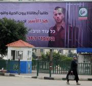Four years since Israel soldiers captured in Gaza