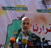 Hamas urges Riyadh to release Palestinian detainees