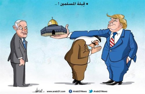 Muslim direction of prayer - Cartoon [Arabi21]