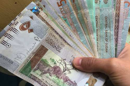 FIle photo of Sudanese currency [againstthecompass.com]