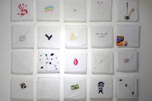 'Virginity Kerchiefs' by Rana Samara seen during an installation in 2013